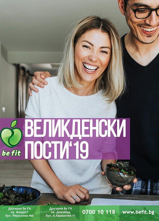 broshura_posti